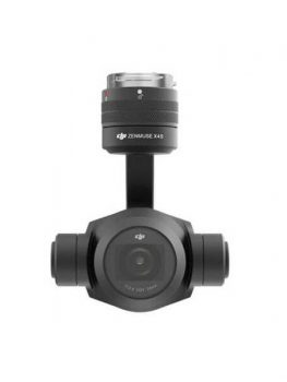 Dji Care Refresh Gimbal Zenmuse X4S